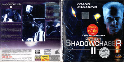 Project Shadowchaser II VCD Cover