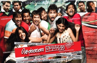 Best Movies of 2007: Chennai 600028