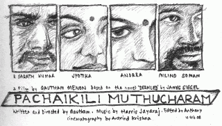 Pachaikili Muthucharam — Drawing by Karthik Abhiram
